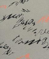 214 AGOSTINO FERRARI [Milano 09/11/1938] Scrittura lineare, 1991 acrilico + sabbia su tela 60x50 cm, firma, anno e timbro dell'artista con numero di archivio al retro, dichiarazione d'autenticità dell'artista e Archivio Agostino Ferrari su foto. senza riserva stima: 2.000/3.000 €
