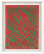 91-CARLA ACCARDI [Trapani 09/10/1924 - Roma 23/02/2014]Senza titolo, 1971tempera alla caseina su tela 72,5x54 cm, firma in basso a sinistra, dichiarazione d'autenticità, archivio Carla Accardi e timbro Studio Accardi con numero 88/07 su foto.base d'asta: 25.000 €stima: 45.000/50.000 €